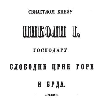copy82_2 posveta rm